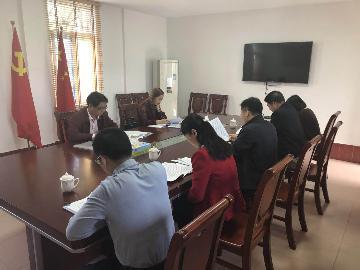 兴宁市编办党支部召开2017年度组织生活会