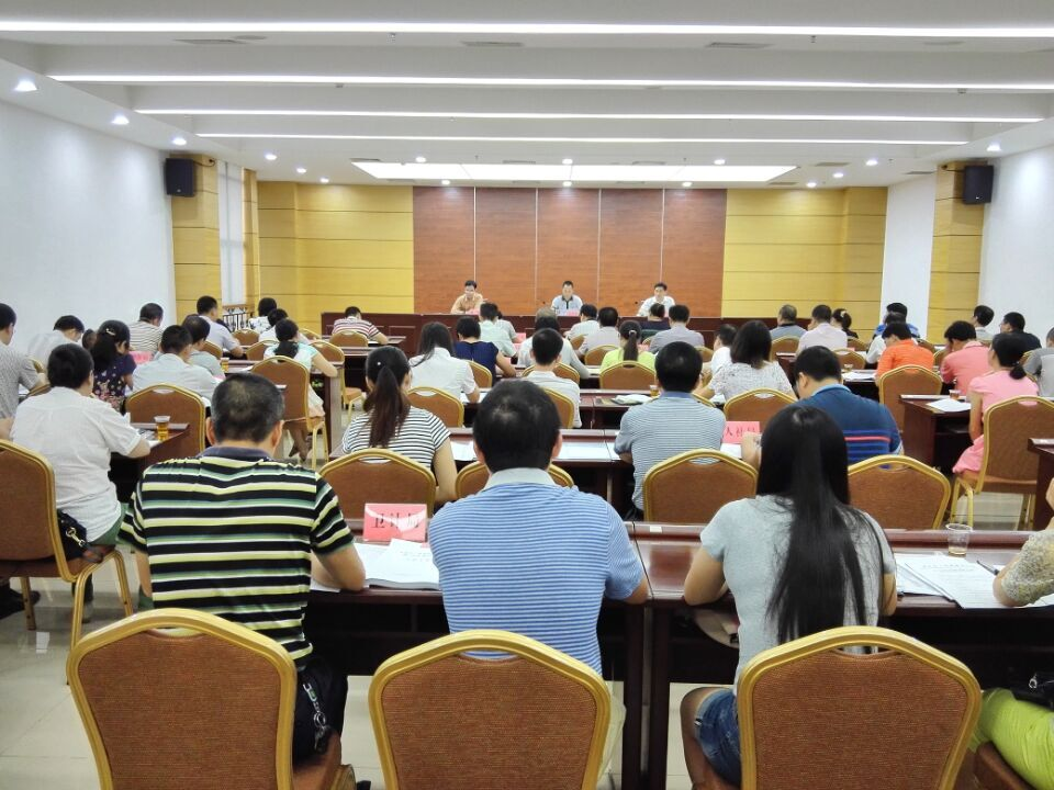 我市召开推行政府工作部门权责清单制度培训会