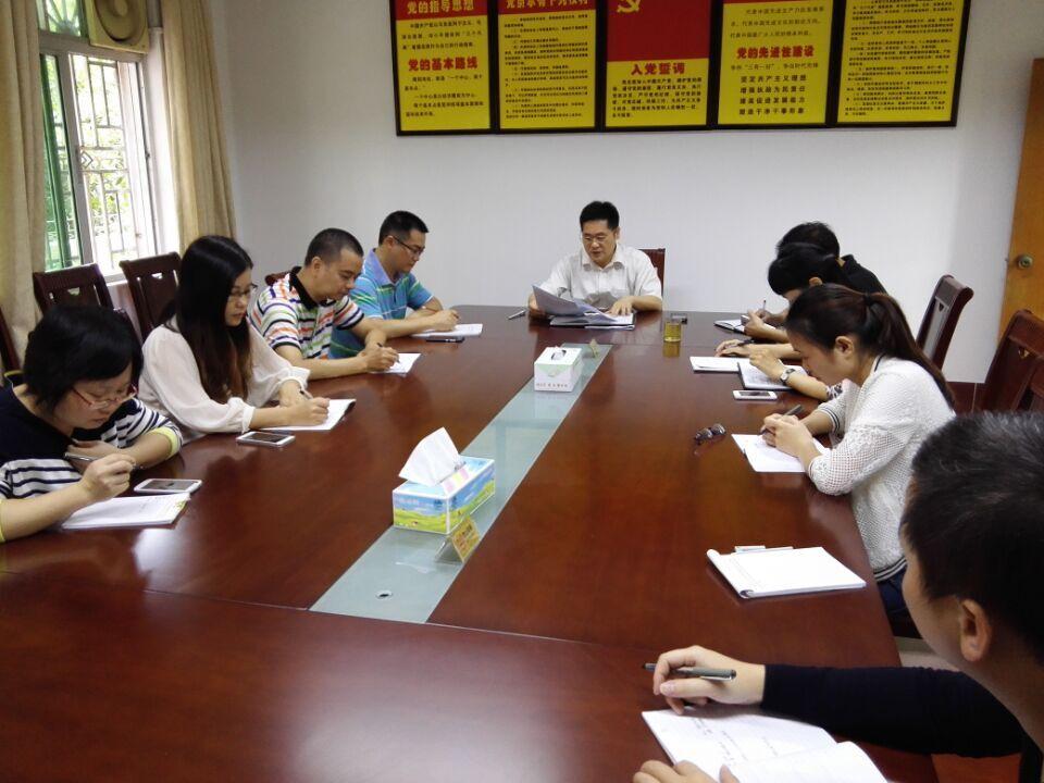 市编办组织学习贯彻党的十八届五中全会精神