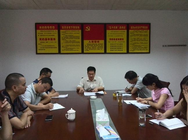 市编办传达学习广东省机构编制工作中期督促会议精神