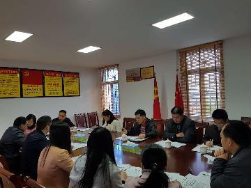 兴宁市编办专题组织学习中国共产党第十九届中央委员会第二次全体会议公报