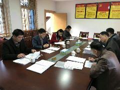 兴宁市编办召开2017年度领导班子民主生活会