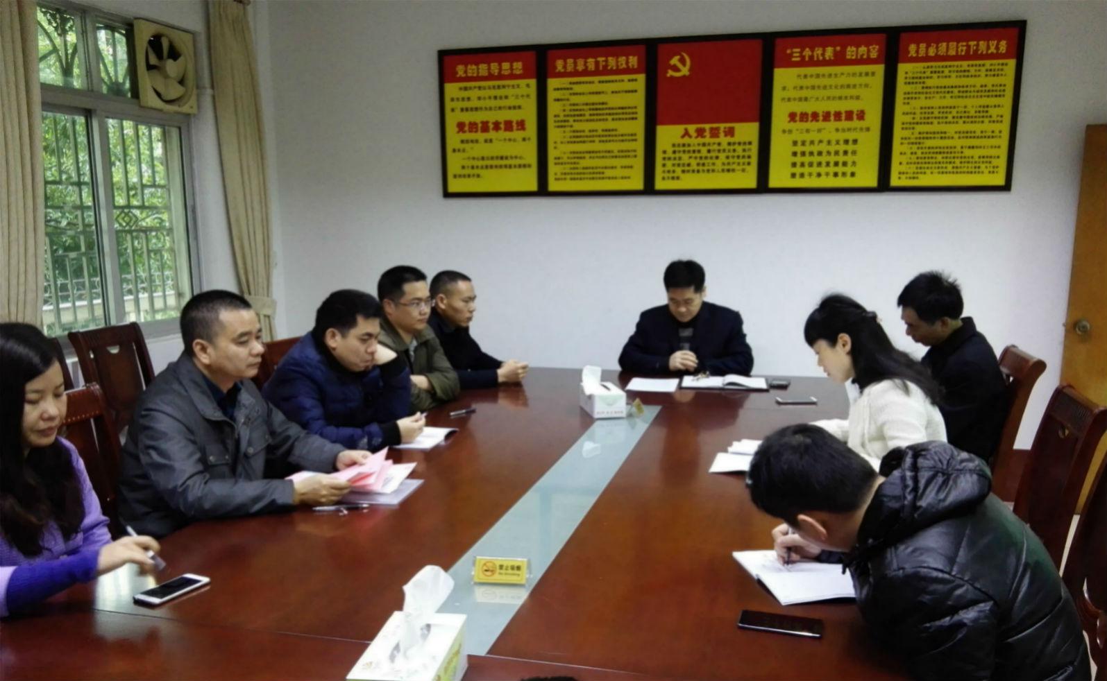 市编办召开工会成立暨第一次会员大会