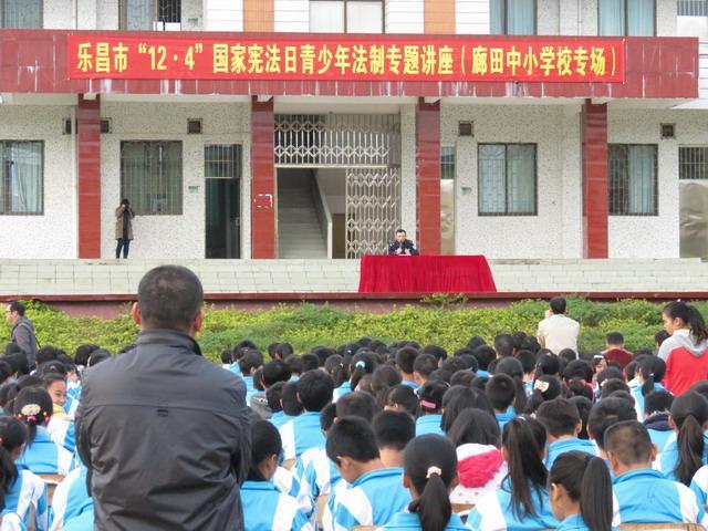 国家宪法日 法制进校园