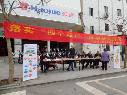 2016年3月31日上午县食品药品监管局开展食品药品投诉举报宣传活动