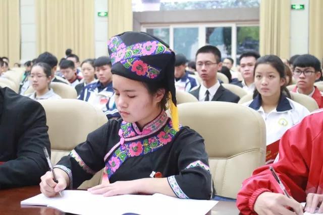 市青年联合会第二届委员会全体会议和市学生联合会第一次代表大会顺利召开