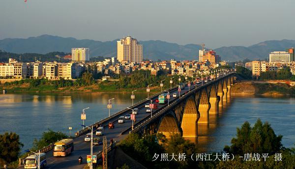 平南风景图片