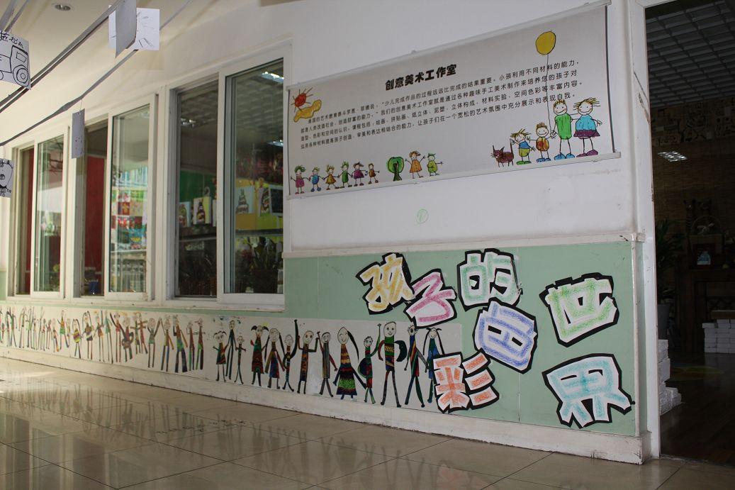 幼儿园环境