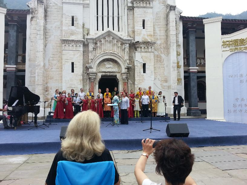 德阳市友协与奥地利和平合唱团洽谈合作