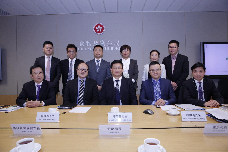 冯发贵常务副市长率德阳市投资促进团访问香港特区政府食物及卫生局