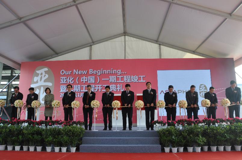新加坡黄循财部长一行访问德阳