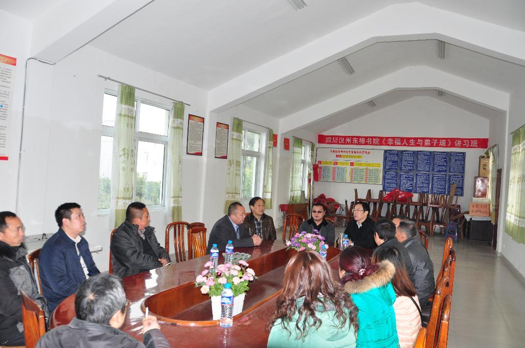市外侨办发挥职能优势提升双联双包村发展理念