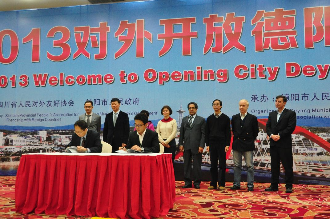 德阳友协与中韩经济文化交流促进会签署合作协议