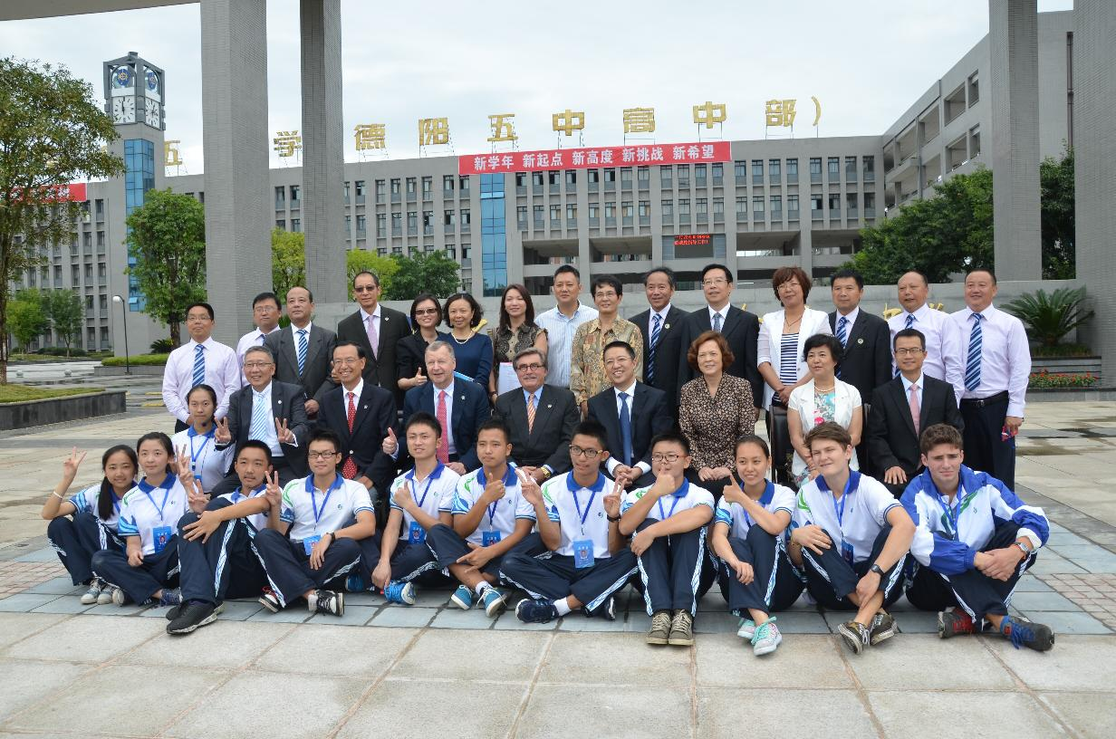 香港赛马会代表团巡礼马会五中