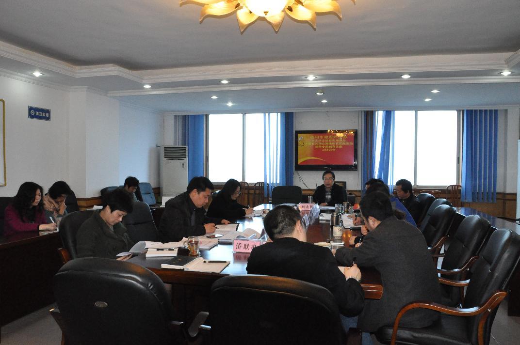 市外侨办召开群众路线教育实践活动专题辅导会