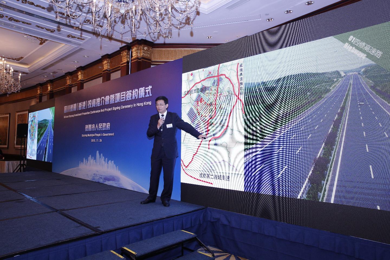 冯发贵常务副市长在四川德阳市香港投资推介会上介绍德阳经济社会发展情况和十三五发展规划