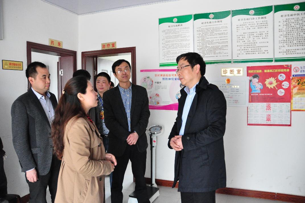市港澳办赴罗江县调研香港非政府组织 援助卫生项目