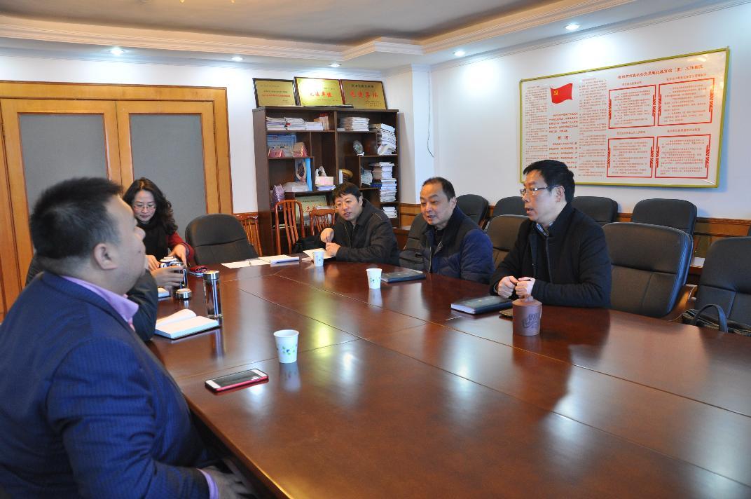 市外侨办召开深化改革专项会议