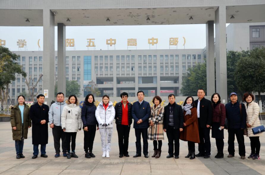 香港赛马会国内体育顾问主任任军率团到德阳马会五中调研