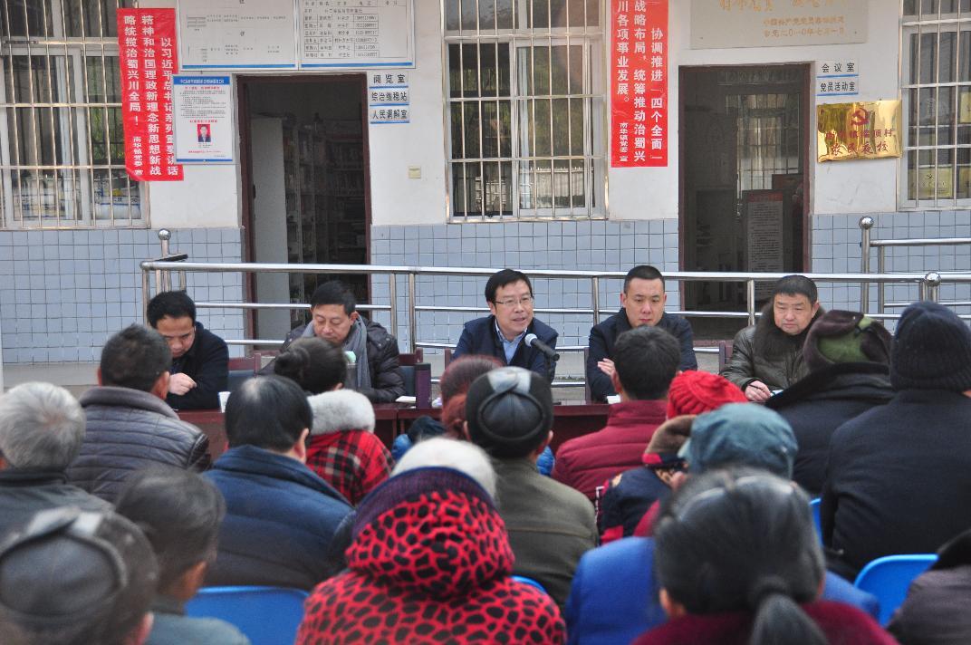 市外侨办主任杨兆辉到中江县南华镇灌顶村宣讲十九大精神