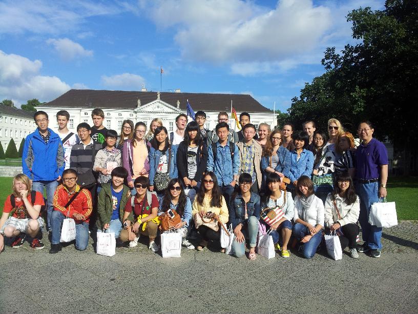 德阳市友协青年学生代表团出访欧洲硕果累累