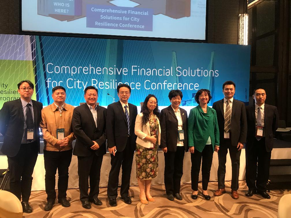 中国唯一城市代表德阳市应邀参加世界银行韧性城市投融资会议