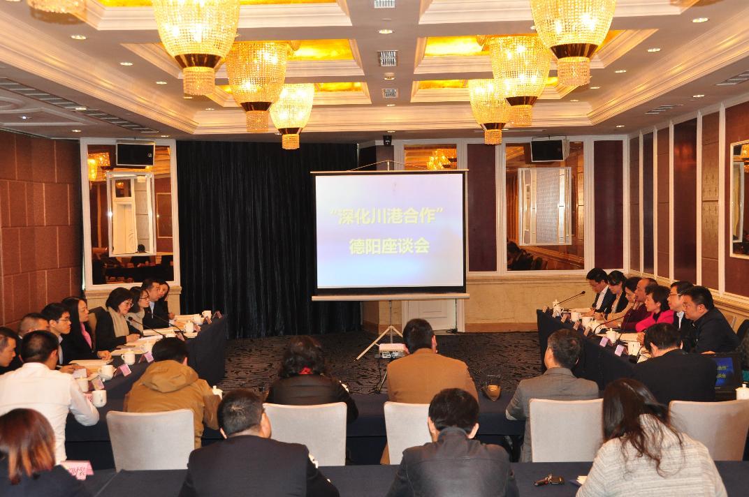 香港特区政府驻成都经贸办主任林雅雯率队到德阳考察调研