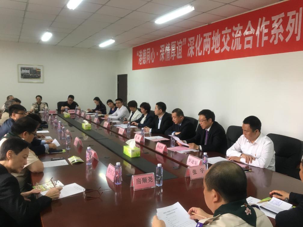 香港童军总会代表团来德阳访问
