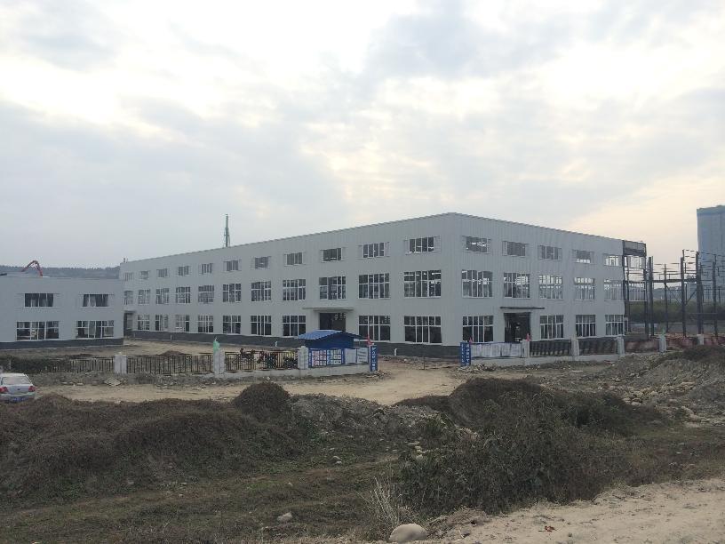 鑫科源环保科技有限公司建设近况