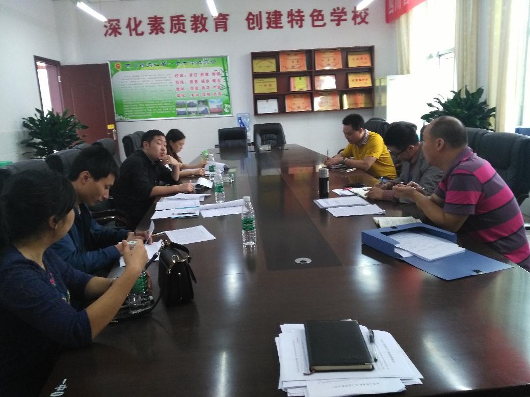 在夹江第一中学开展法人公示信息核查