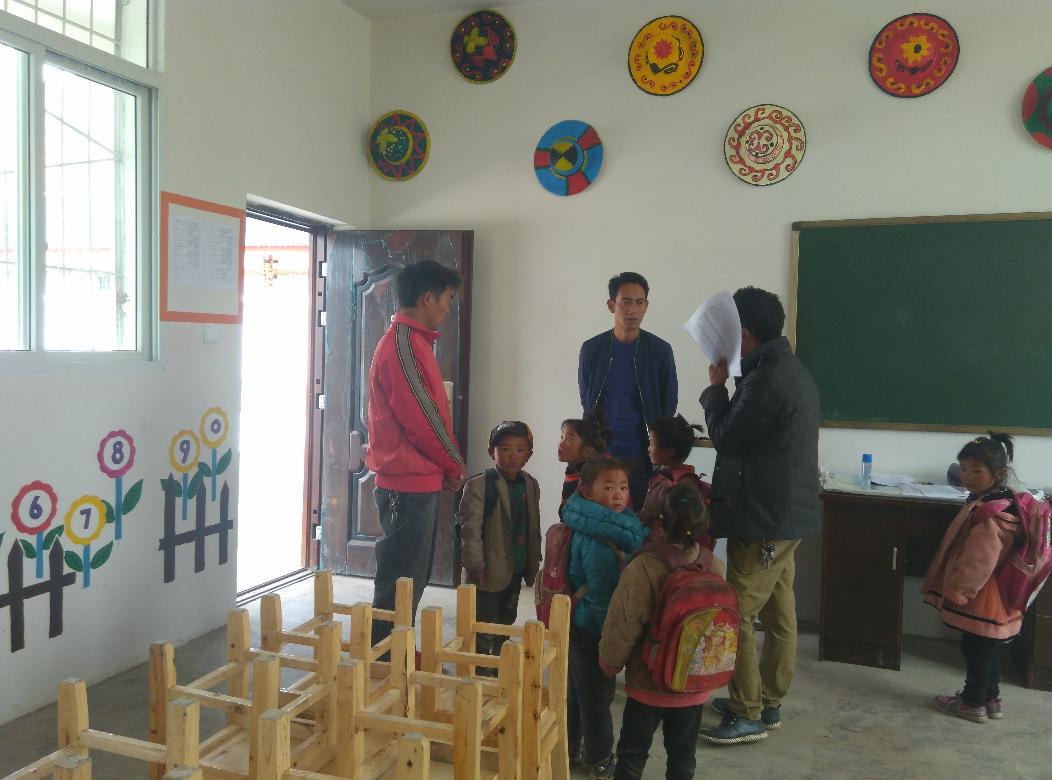 美姑县依果觉乡小学校