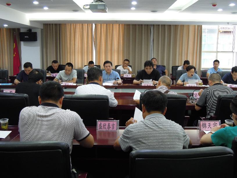 省办组织召开2017年全省人防工程防护设备生产安装企业座谈会