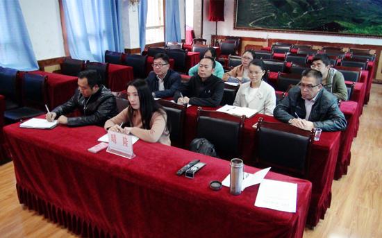省工商局举办综合业务管理系统视频培训会议