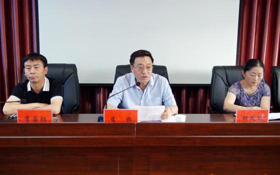 晴隆召开食品生产企业落实质量安全主体责任工作推进会
