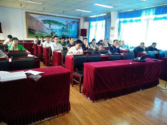 晴隆市监局传达学习省第十二次党代会精神