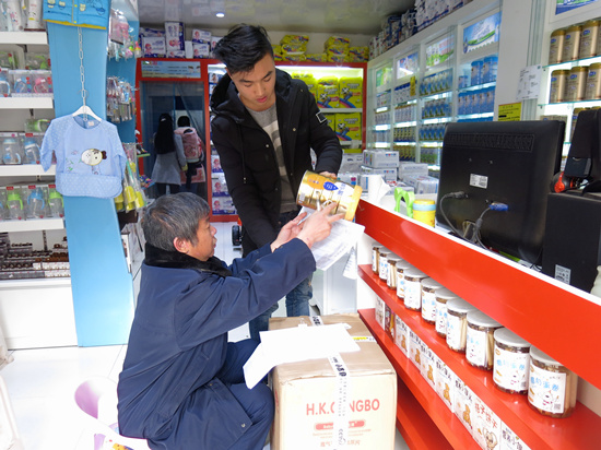 晴隆中营花贡市监分局开展婴幼儿配方乳粉专项整治工作