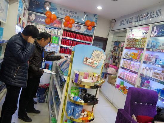 莲城、沙子分局开展不合格化妆品检查