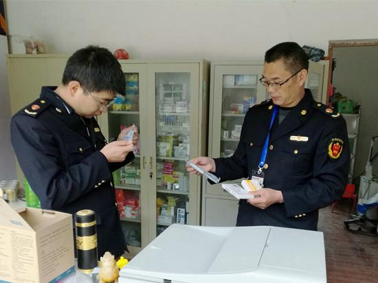 花贡中营分局开展医疗机构药品器械质量安全检查