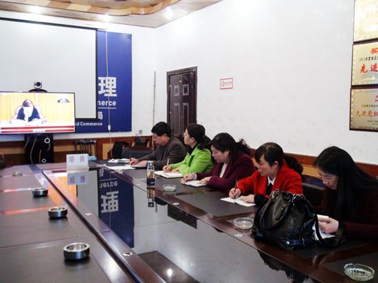 """省工商局召开""""守合同重信用""""电视电话视频会议"""
