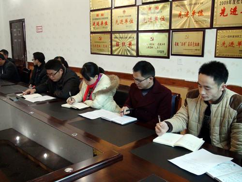 召开春节食品安全专项检查工作会议