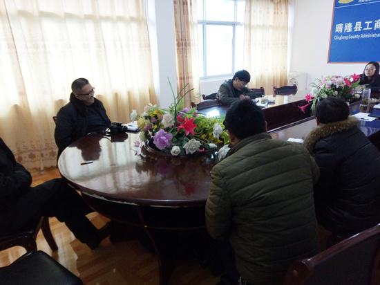 聂玉刚到莲城市监分局调研工作