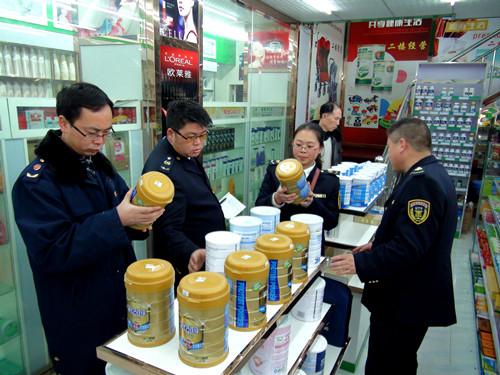 开展春节前食品安全检查