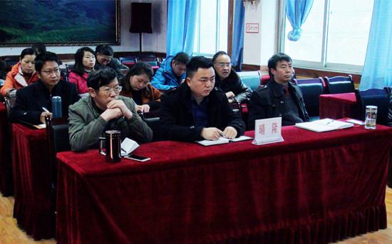 全省工商和市场监管工作会议在贵阳召开