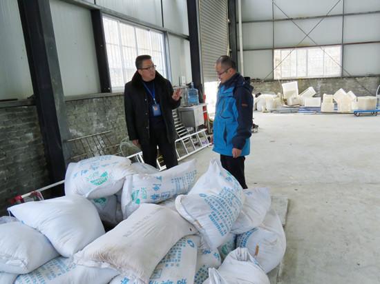 晴隆县开展食盐质量安全监管专项整治行动