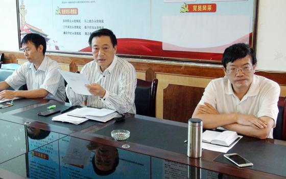 李松在县市场监督管理局第十五次(扩大)会议强调