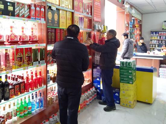 花贡中营市监分局开展酒类专项整治