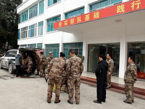 市监局、个私协会开展慰问驻地部队官兵