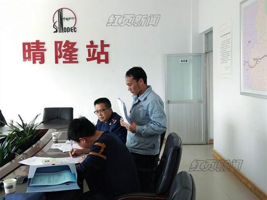 """晴隆县市监局沙子分局开展""""两会""""期间特种设备安全检查工作"""