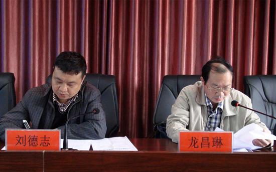 晴隆市监局召开县第三轮巡察工作动员会