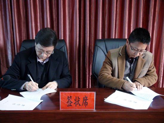 晴隆县市场监督管理暨党风廉政建设工作会议召开